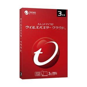 トレンドマイクロ ウイルスバスタークラウド 3年版 PKG TICEWWJFXSBUPN3701Z ウイルスバスター パソコン スマホ セキュリティ rcmdse