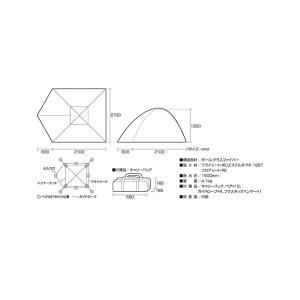 TENT FACTORY/テントファクトリー グリーンサイドドーム 3L TF-GS3L-GLG グリーン アウトドア 夏 キャンプ 2~3人用 代引不可|rcmdse|02