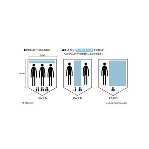 TENT FACTORY/テントファクトリー グリーンサイドドーム 3L TF-GS3L-GLG グリーン アウトドア 夏 キャンプ 2~3人用 代引不可|rcmdse|12