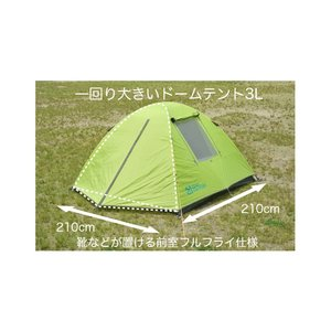 TENT FACTORY/テントファクトリー グリーンサイドドーム 3L TF-GS3L-GLG グリーン アウトドア 夏 キャンプ 2~3人用 代引不可|rcmdse|03