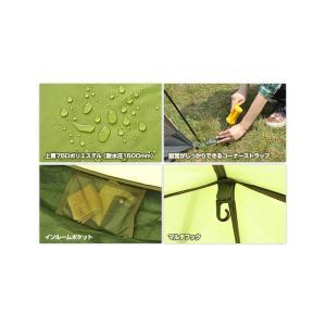 TENT FACTORY/テントファクトリー グリーンサイドドーム 3L TF-GS3L-GLG グリーン アウトドア 夏 キャンプ 2~3人用 代引不可|rcmdse|06