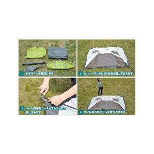 TENT FACTORY/テントファクトリー グリーンサイドドーム 3L TF-GS3L-GLG グリーン アウトドア 夏 キャンプ 2~3人用 代引不可|rcmdse|08