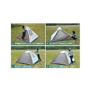 TENT FACTORY/テントファクトリー グリーンサイドドーム 3L TF-GS3L-GLG グリーン アウトドア 夏 キャンプ 2~3人用 代引不可|rcmdse|09
