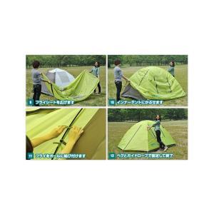 TENT FACTORY/テントファクトリー グリーンサイドドーム 3L TF-GS3L-GLG グリーン アウトドア 夏 キャンプ 2~3人用 代引不可|rcmdse|10