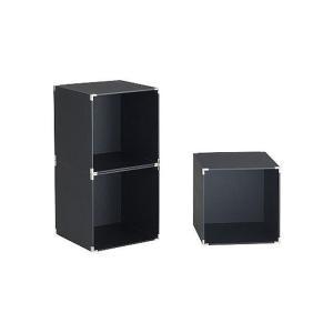 伸晃 キューブボックス ブラック 3個入り CB-3 カラーボックス|rcmdse