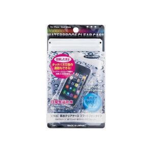 防水クリアケース スマートフォンタイプ C1545|rcmdse
