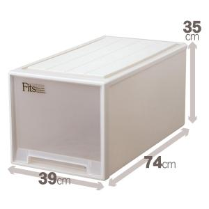 天馬 フィッツケース ビッグ フィッツ fits ユニットケース チェスト タンス 収納 収納ボックス プラスチック 引き出し ケース 代引不可|rcmdse
