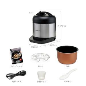 万能電気圧力鍋 KLPT-02AB 高圧力 圧力調理 低温調理 蒸し調理 電気 自動 ヨーグルト カレー 肉じゃが レシピ付|rcmdse|08