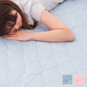敷きパッド 接触冷感&除湿敷きパッド シングル ベッドパッド 敷パッド ベッドマット 冷感マット 除湿マット 接触冷感 除湿|rcmdse