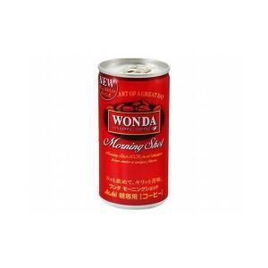 アサヒ ワンダ モーニングショット缶 185g x30個セット 食品 業務用 大量 まとめ セット セット売り コーヒー 缶コーヒー 代引不可|rcmdse