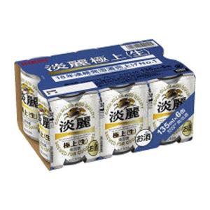まとめ買い キリンビール 株 キリン 麒麟 淡麗 生 6缶紙パック 135mlX6 x5個セット まとめ お酒 アルコール 代引不可|rcmdse