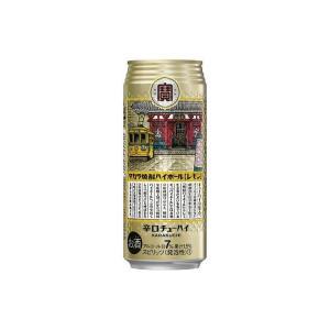 まとめ買い 宝酒造 株 宝酒造 焼酎ハイボールレモン 缶 500ml x24個セット まとめ セット まとめ売り お酒 アルコール 代引不可 rcmdse
