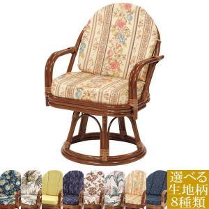 ラタン 回転座椅子エクストラハイタイプ+座面&背もたれクッションセット(プリント) HR(ブラウン) 籐 チェア 選べるクッション 和室 アジアン 代引不可 rcmdse