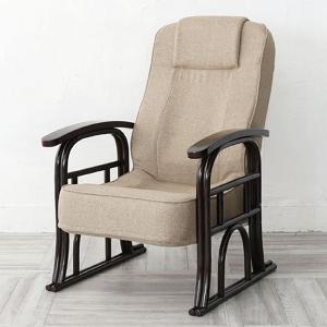 チェア 家具 リクライニングチェア 椅子 座椅子 リクライニング アジアン アジアンテイスト リビング エスニック 代引不可|rcmdse