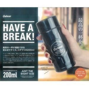 シービージャパン カフアコーヒーボトル ミニ 6色 ステンレスボトル 水筒 保温 保冷|rcmdse|04