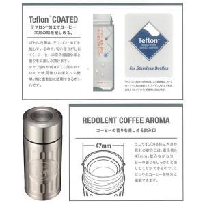 シービージャパン カフアコーヒーボトル ミニ 6色 ステンレスボトル 水筒 保温 保冷|rcmdse|06