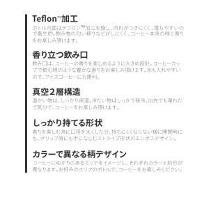 シービージャパン カフアコーヒーボトル ミニ 6色 ステンレスボトル 水筒 保温 保冷|rcmdse|08