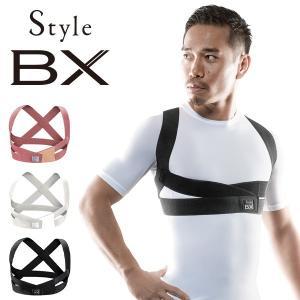 MTG スタイルビーエックス Style BX 2色 モーブピンク ブラック S M L 猫背矯正ベルト 姿勢矯正ベルト サポーター|rcmdse