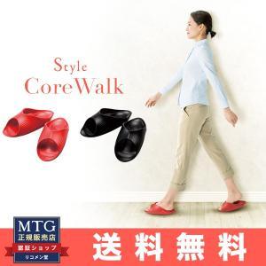 MTG Style CoreWalk スタイルコアウォーク BS-CW2227F 2色 レッド ブラック|rcmdse