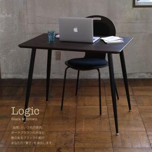 ロジック ベーシックテーブル ダークブラウン LOGIC BASIC TABLE RECT DARK BROWN パソコンデスク PCデスク ダイニング 代引不可|rcmdse