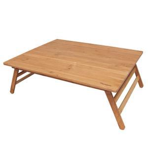 バカンス バンブーテーブル  グラン ローテーブル 脚の折りたたみ可能 代引不可|rcmdse