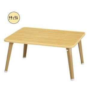 幅60cm◎折りたたみハウステーブル【ナチュラル】【折りたたみ】【テーブル】 家具 テーブル ローテーブル NK-60 代引不可|rcmdse