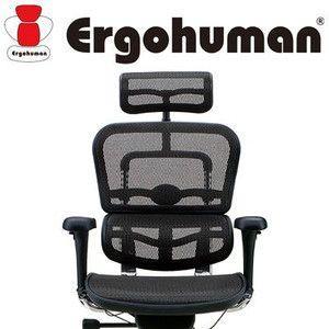 オフィスチェア パソコンチェア 肘置き ハイバック メッシュ シンプル モダン OAチェア デスクチェア エルゴヒューマン Ergohuman EH-HAM テレワーク 在宅勤務|rcmdse