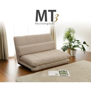 「mt3」 リクライニングソファMT3 ソファベッド 日本製|rcmdse