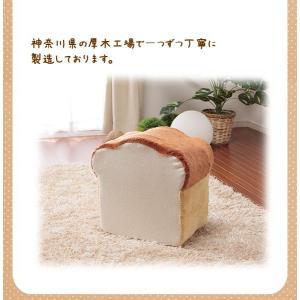 pancushion クッション 低反発パンクッション かわいいパン屋さんシリーズクッション|rcmdse|02
