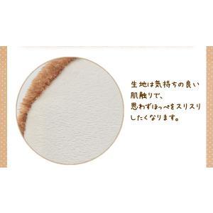 pancushion クッション 低反発パンクッション かわいいパン屋さんシリーズクッション|rcmdse|04