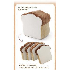 pancushion クッション 低反発パンクッション かわいいパン屋さんシリーズクッション|rcmdse|06