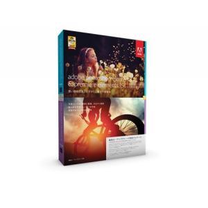 アドビシステムズ Adobe Photoshop Elements 15.0 & Premiere Elements 15.0 日本語版 乗換え・アップグレード版 Windows/Macintosh版 65273264 代引不可|rcmdse