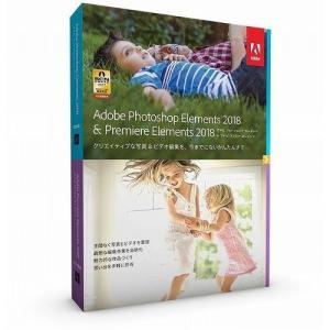 アドビシステムズ Adobe Photoshop Elements 2018 & Premiere Elements 2018 日本語版 Windows/Macintosh版 65281602 代引不可|rcmdse