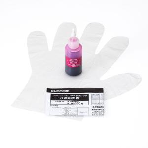■耐光性・耐オゾン性能に優れたエレコム開発インク「耐力インク」を採用し、変色に強く美しい仕上がりを実...