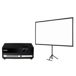 dreamio 返品送料無料 DVD スピーカー一体型ホームプロジェクター <セール&特集> EH-DM3+80型スクリーンセット エプソン EH-DM3S