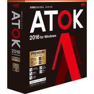 ジャストシステム ATOK 2016 for Windows プレミアム 通常版 1276659 代引不可 ポイント10倍