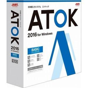ジャストシステム ATOK 2016 for Windows ベーシック 通常版 1276654 代引不可 ポイント10倍