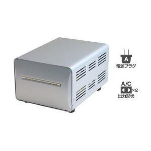 カシムラ 海外国内用型変圧器220-240V/2000VA WT-14EJ 代引不可|rcmdse