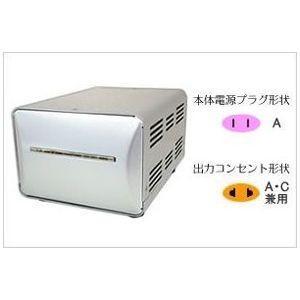 カシムラ 海外国内用型変圧器220-240V/2000VA NTI-151 代引不可|rcmdse