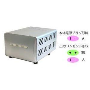 カシムラ 海外国内用型変圧器220-240V/3000VA NTI-119 代引不可|rcmdse