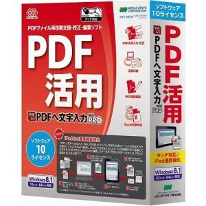 商品仕様言語:日本語 OS説明:Windows 10 Enterprise/10 Pro/10 Ho...