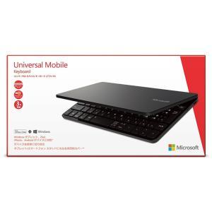 日本マイクロソフト Universal Mobile Keyboard Black 代引不可|rcmdse