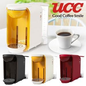 UCC DRIP POD ドリップポッド カフェブラック DP-1 コーヒーメーカー カフェブラック ハニーホワイト チェリーレッド 上島珈琲 rcmdse
