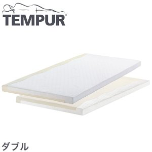 TEMPUR テンピュールマットレス トッパー7 ダブル|rcmdse