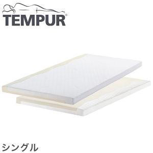 TEMPUR テンピュールマットレス トッパー7 シングル|rcmdse