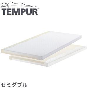 TEMPUR テンピュールマットレス トッパー7 セミダブル|rcmdse