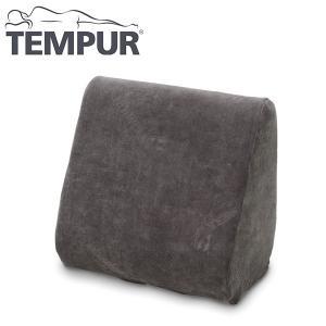 TEMPUR テンピュール ベッドウェッジ 低反発|rcmdse