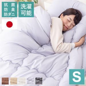マイティトップわた仕様日本製掛け布団 掛け布団 シングル ふとん 掛布団 高品質|rcmdse
