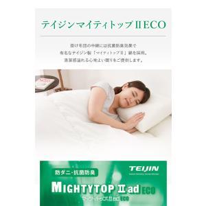 マイティトップわた仕様日本製掛け布団 掛け布団 シングル ふとん 掛布団 高品質|rcmdse|08