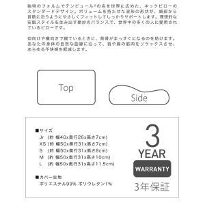 テンピュール 枕 オリジナルネックピロー Mサイズ エルゴノミック 新タイプ 正規品 3年間保証付 低反発枕 まくら 代引不可|rcmdse|02